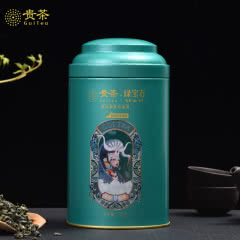 贵州贵茶出口欧盟的茶叶 特级贵茶绿宝石高原绿茶绿宝石 特级铁盒100g