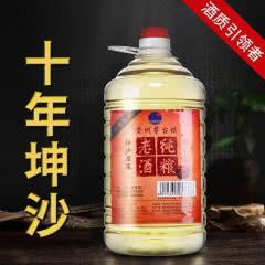 呇酱 贵州茅台镇 原浆酒 53度酱香型 白酒10斤 十年坤沙单桶5L装