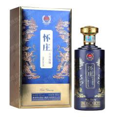 53°怀庄久六秘酿酱香型白酒500ml*1【单瓶】