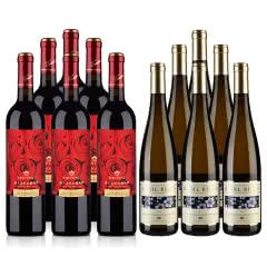 12.5°德国图岚朵雷司令半干白葡萄酒(花标)750ml*6+7°通天柔红山葡萄甜酒750ml*6