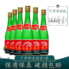 45°陕西西凤 西凤绿瓶凤香型白酒 500ml*6瓶