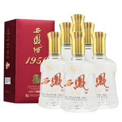 西凤酒 1956玉石藏 45度 凤香型白酒 商务宴请自饮 送礼白酒整箱500ml*6
