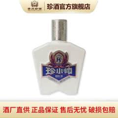 53°珍酒珍小帅(白)易地茅台 贵州珍酒 酱香型白酒100ml单瓶 厂家直供 品质保证