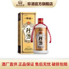 53°珍酒珍品 贵州酱香型白酒礼盒装 易地茅台酒 固态纯粮 500ml单瓶