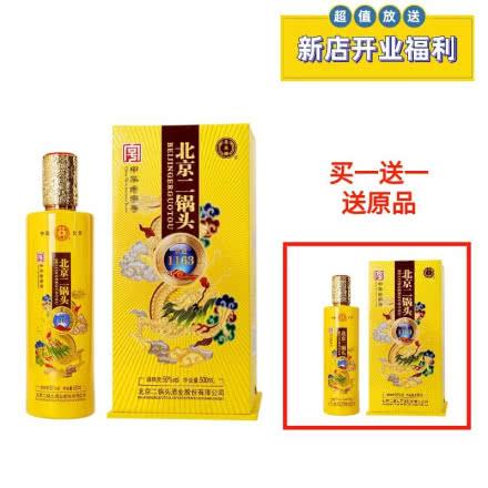 【買一送一】50°北京二鍋頭 永豐 京道1163 清香型白酒500ml禮盒裝 黃龍