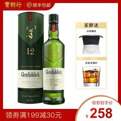 40°格兰菲迪12年单一麦芽威士忌700mL