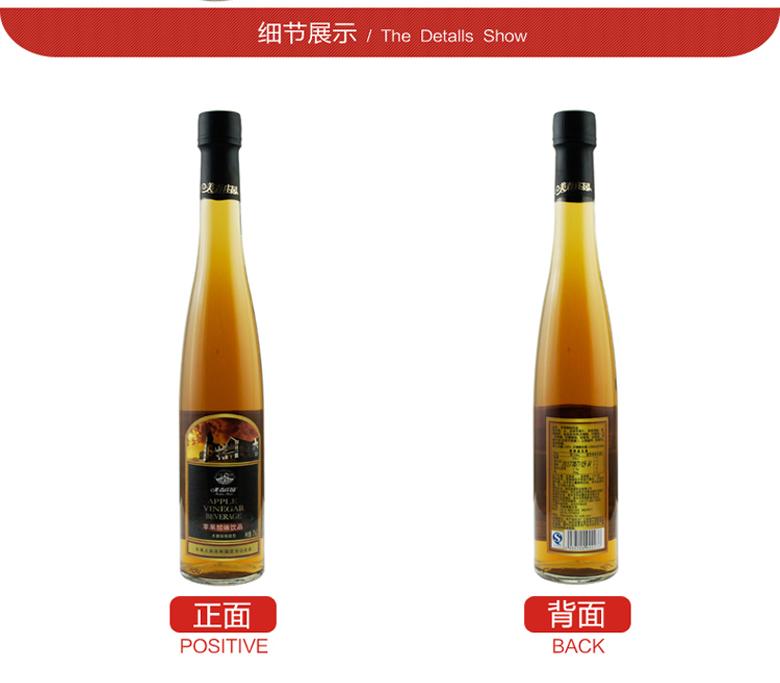 美森庄园 苹果醋味饮品 木糖醇精酿型 370ml(12瓶装)