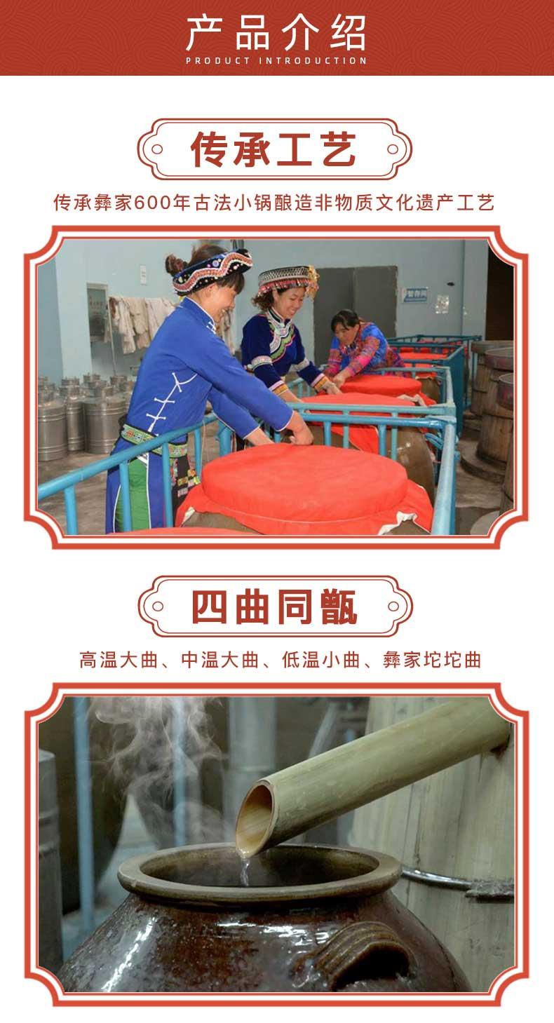 http://img07.jiuxian.com/brandlogo/2020/0106/1d145bac283f45b699f227ed363c2f5a.jpg