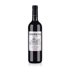西班牙(原瓶进口)莫拉斯城堡干红葡萄酒750ml