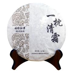 南国往事一枕清霜普洱茶熟茶357g茶叶