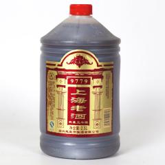 吴越稽山五年陈上海老酒2500ml 五斤自饮桶装黄酒