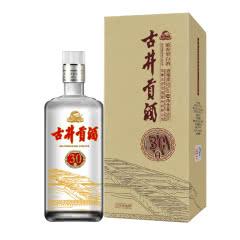 50°古井贡酒 30年窖龄酒500ml【自营 浓香型白酒】
