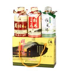 桂林三花酒桂林酒宝老桂林桂花酒礼盒装125ML(3小瓶装)