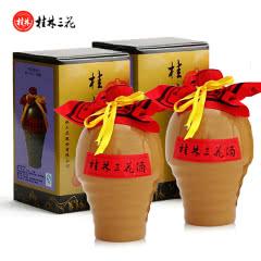 55°桂林特产米香型白酒陶瓶特酿桂林三花酒500ml(2瓶装)