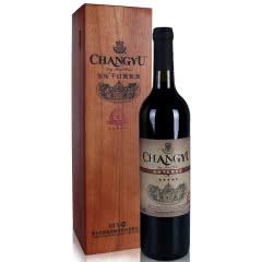 张裕五星干红葡萄酒750ml单瓶礼盒装