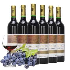 中粮长城金冠干红葡萄酒红酒750ml*6瓶整箱送礼收藏六只装