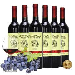 长城干红葡萄酒经典红标750ML*6瓶整箱装 品质红酒 整箱特惠