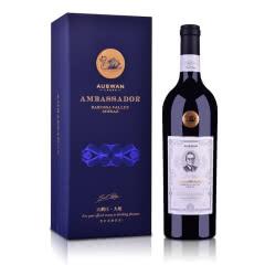天鹅庄大使西拉干红葡萄酒750ml