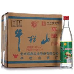 42°北京牛栏山陈酿白瓶二锅头白酒新a标AY/AE牛二酒水 500ml*12瓶 整箱装