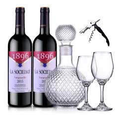 西班牙原瓶进口红酒(DO级) 圣思特干红葡萄酒750ml* 2 送欧式醒酒器
