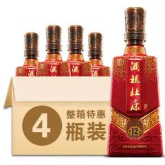 50°酒祖杜康12窖区500ml(4瓶装)