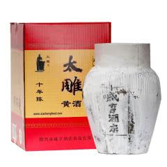 绍兴黄酒咸亨酒店十年陈太雕酒 坛装原酒5L