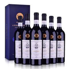 天鹅庄大使西拉干红葡萄酒750ml(6瓶套)