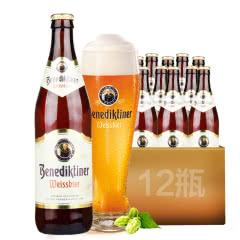 德国进口啤酒百帝王小麦啤酒白啤酒500ml(12瓶装)