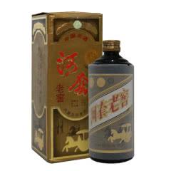 【老酒特卖】52°河套老窖  陈年老酒 1994产 收藏老白酒(单瓶)