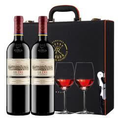 拉菲红酒智利原瓶进口巴斯克十世干红葡萄酒红酒礼盒装750ml*2