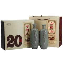 绍兴黄酒14°会稽山二十年绍兴花雕酒500ml*2瓶价不含酒具和花