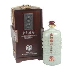 绍兴黄酒古越龙山 二十年陈酿花雕酒 东方神酿木盒青瓷瓶 2.5L