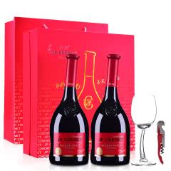 【红酒礼盒】法国原瓶进口香奈半甜红葡萄酒750ml双支高端礼盒(含酒杯*1、酒刀*1)