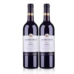 澳大利亚杰卡斯经典系列西拉干红葡萄酒750ml(双瓶装)