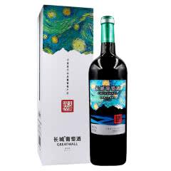 长城大漠风情星空梅鹿辄干红葡萄酒13度750ml 单支