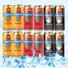 德国进口布朗太子黑啤白啤黄啤三口味组合500ML(12听装)