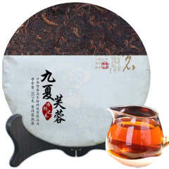 【布朗之春】南国公主普洱茶云南普尔茗茶熟茶 七子饼357g