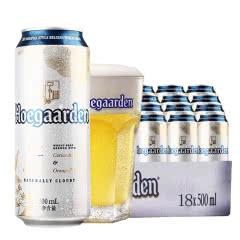 比利时风味啤酒福佳白小麦白啤酒500ml(18听装)