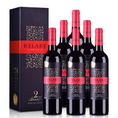 智利克拉克佳美娜干红葡萄酒750ml*6整箱红酒礼盒装
