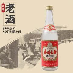【老酒特卖】55°秦川大曲500ml(1995年)收藏老酒
