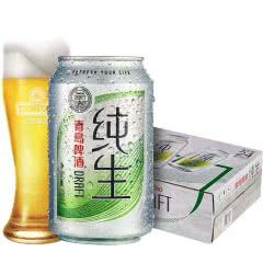 青岛啤酒纯生8度330ml*24罐啤