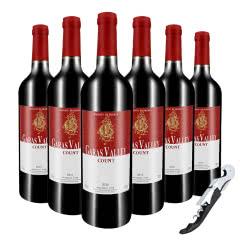 法国进口红酒加拉斯谷•伯爵干红葡萄酒整箱6支装