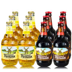 俄罗斯进口啤酒 精酿啤酒清爽大麦淡爽啤酒黄啤黑啤组合玻璃瓶450ml(12瓶装)