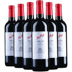 澳大利亚原瓶进口红酒 纳谷奔富庄园BIN707干红葡萄酒红酒整箱750ml*6