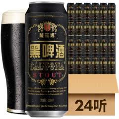 萨罗娜黑啤酒500mL(24听装)啤酒瓶装整箱畅饮醇厚正品