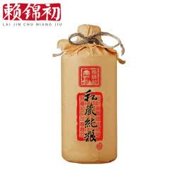 53°赖锦初私藏纯粮 酱香型白酒 贵州茅台镇 白酒单瓶500ml