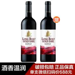 【买一赠一】红酒金伯爵玟媗橡木桶精选甜型葡萄酒750ml