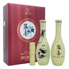 筑春53度 筑春酒 复古版国宝熊猫图案 250mlx2瓶 酱香型 2020年