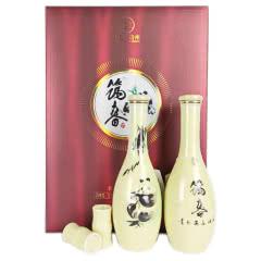 贵州53度筑春酒酱香型复古国宝熊猫图案 250mlx2瓶 (2020年)