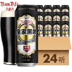 兰德尔皇家黑啤500ML(24瓶装)